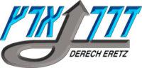 Derech Eretz – Highway 6