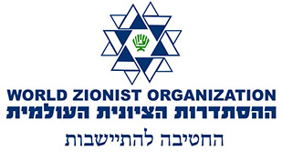 WZO – World Zionist Organization