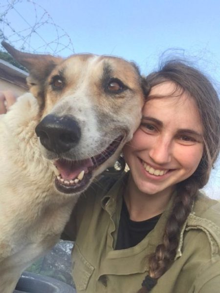 From Philadelphia to Kmehin to Dog Handling in the IAF: Derech Eretz Graduate Ilana Hirsch