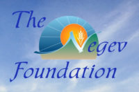 The Negev Foundation